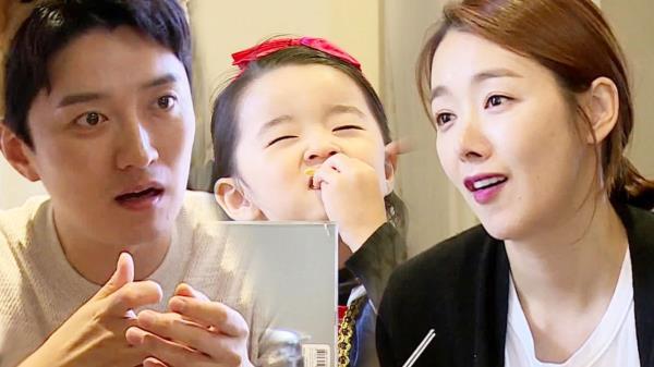 인교진·소이현, 딸과 함께한 '꿈과 환장(?)의 나라'