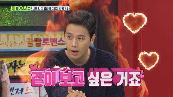 응큼 남편 손준호, 아내 김소현의 샤워 현장 염탐?!