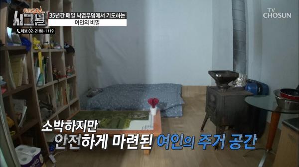 180도 변한 김광주 씨의 NEW 하우스 공개!