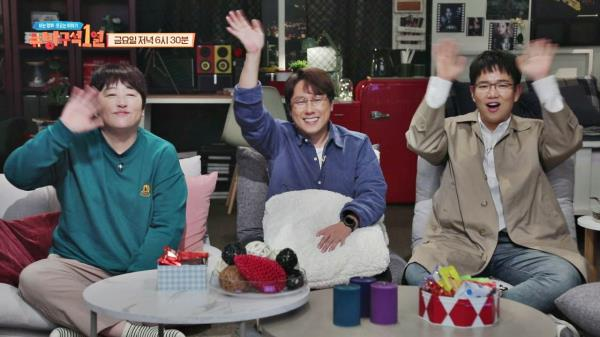 [공개방청 신청 GO☞] 시청자와 함께하는 <방구석1열> 영화 리뷰♥