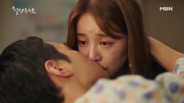 천정명X윤은혜, 설렘 폭발하는 마취제 키스♥