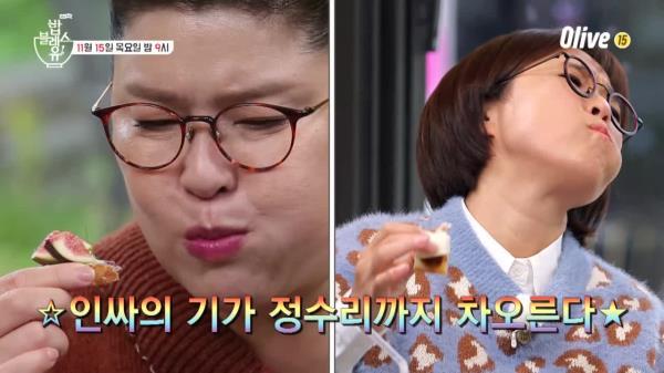 (예고) 울 언니들 '핵인싸'되기 프로젝트☆★