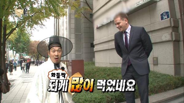 【오늘의 무도 11월 16일】 2013년의 세상을 둘러보는 조선시대 멤버들
