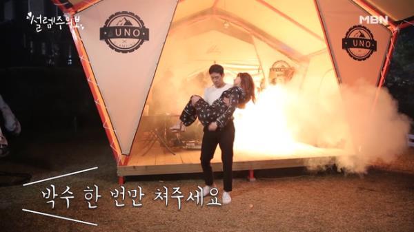 [메이킹] 천정명 X 윤은혜, 두 배우의 진정한 ♨불꽃 연기♨ (feat. 박수 머신)