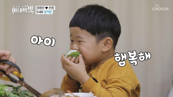 준우 (5세)/상추 킬러 쌈 먹는 게 제일 쉬웠어요~