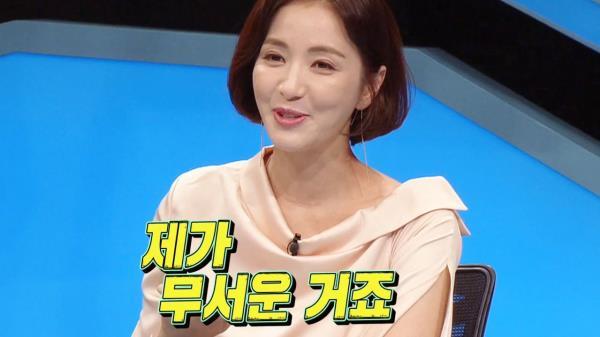 """""""제가 무서운 거죠"""" 윤해영, 모성 본능 유발하는 남편 언급"""