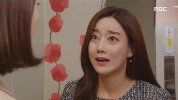 """서해원에게 애원하는 오승아, """"나 좀 도와줘"""""""