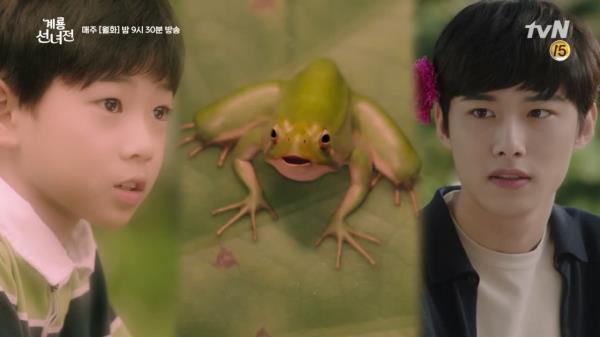 말을 참 예쁘게 하는 개구리(에릭)♥ ft.김금의 어린 시절
