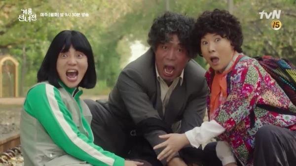 '우리 돌아갈래!!!' 위기의 계룡 3인방!