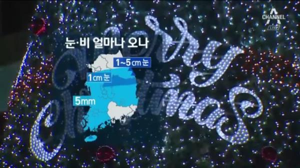 [날씨]내일 초겨울 추위…강풍에 체감 온도 '뚝'
