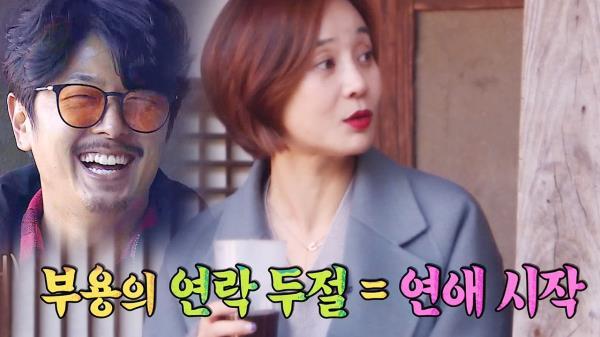 김부용, 오랜만에 본 권민중 거침없는 폭로에 '진땀'