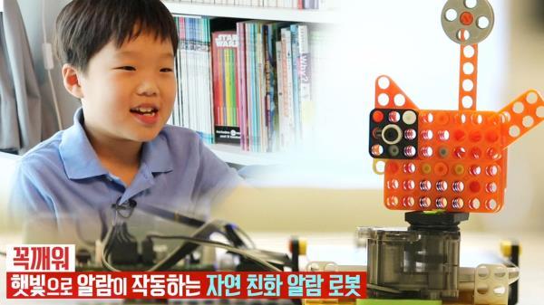 9살 꼬마 로봇공학자의 '깜짝 개발품들'
