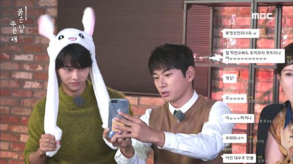 [드라마챗8] 배우들 셀카 단체샷+인싸 토끼 모자 쓴 학연이♡