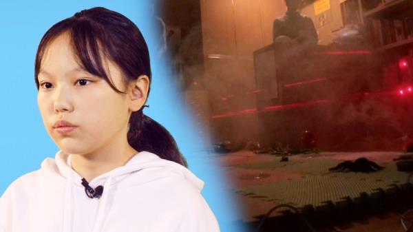 13살 과학 소녀가 만든 '쥬만지 게임'