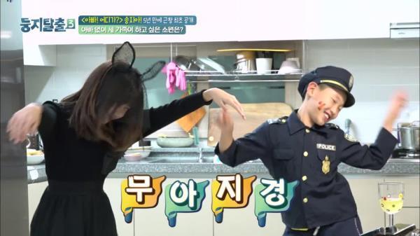 갑분춤? 흥부자 남매 지아&지욱의 댄스타임