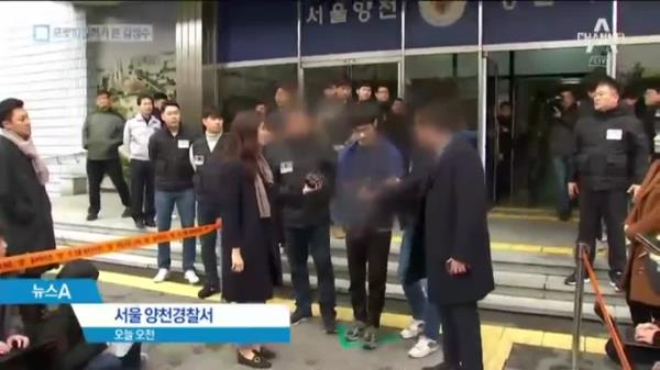 """""""억울했다"""" 5분간 설명한 김성수…어떤 심리?"""