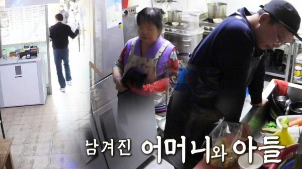 """""""안 해 안 해"""" 홍탁집, 마이크 뽑은 후 가게 나선 '착잡 심경'"""