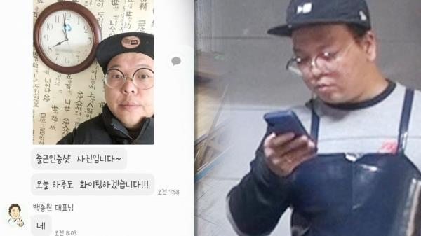 결심한 홍탁집 아들의 노력 '출퇴근 인증샷'