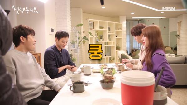 [메이킹] '찰떡 케미' 보여주는 천정명X윤은혜X주우재X피오 비하인드 대방출!