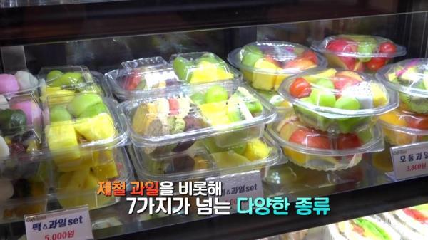 개성 만점! 과일의 화려한 변신