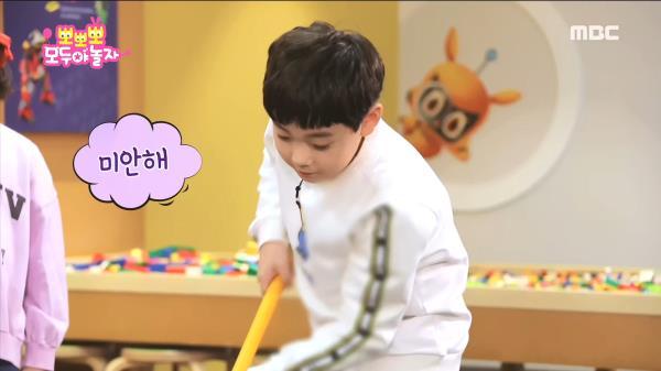 바닥에 놓인 인형을 바구니 안에 넣는 '인형 정리하기 놀이'를 해봐요!