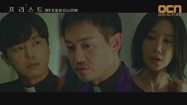 박용우, 악마에게 불리한 '신학교' 구마 장소 선택!