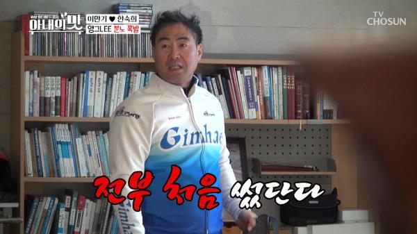 """""""카드 누가 썼노!"""" 앵그LEE 분노 폭발 (ft.51만 원)"""