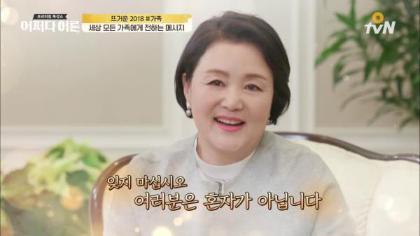 김정숙 여사가 미혼모들에게 '여러분은 혼자가 아닙니다'