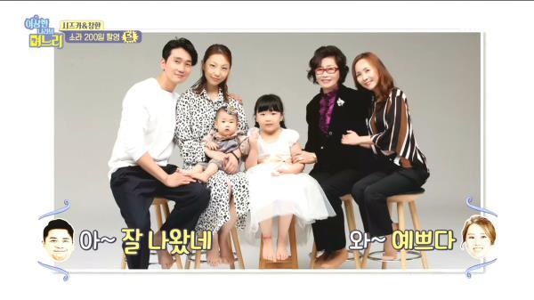 시즈카, 소라 200일 촬영 덤으로 가족사진을 찍다!
