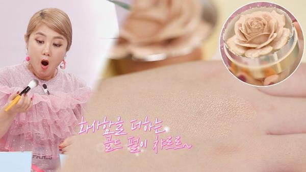 장미 골드 파우더로 금빛 여신 등극! L 브랜드 '홀리데이 컬렉션'