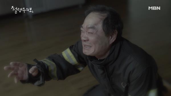 [반전] 드디어 밝혀진 천정명X윤은혜의 오래된 인연! (눈물 주의)
