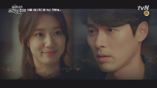 """""""나 너무 믿지 마요. 나 별로 좋은 사람 아니에요."""" tvN 토일드라마 <알함브라 궁전의 추억>"""