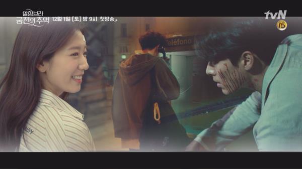 마법, 간절하게 원할수록 반드시 뺏는다. tvN 서스펜스 로맨스 <알함브라 궁전의 추억>