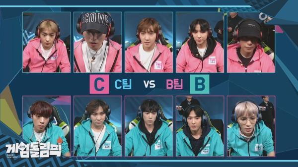 승리를 굳히기 위한 B팀의 선택과 역전을 노리는 C팀의 챔피언 선택! 내 게임돌의 챔피언은 무엇?!