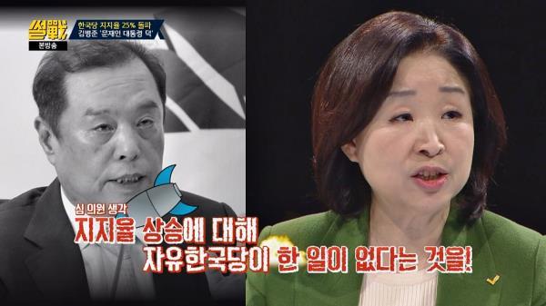 현 정부 덕에 아무것도 하지 않고 지지율 올라간 자유한국당