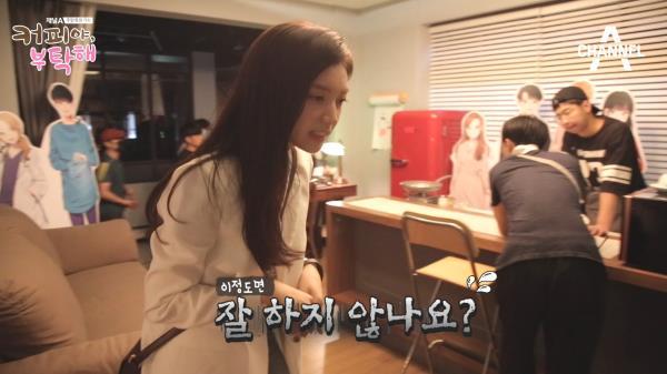 [메이킹스페셜] 두둠칫 두둠칫! 현우의 집에서 문워크(?)하는 고운의 촬영 현장 대공개~