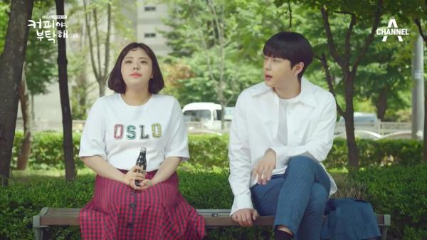"""""""그 부족한 만화도 기다려주는 사람이 있더라"""" 김민영에게 힘을 주는 용준형☆"""