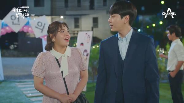 만화인의 밤에 온 용준형과 김민영! 김민영에게 상처를 주는 사람들ㅠㅠ
