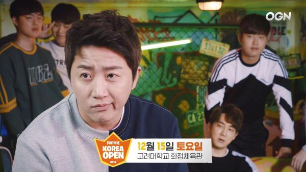 ′종특′이라고 들어봤나? 게임 DNA가 흐르는 한국인들은 끝을 보고야만다!! 포트나이트 코리아 오픈 2018 예고