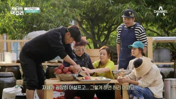 사과 깎다가 혼나는 종혁! 오늘따라 고분고분 (Feat.성시경&양희은의 신곡!)