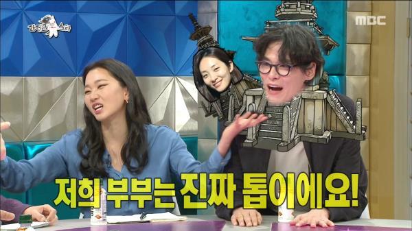 """""""모델들은 다 탑이래?!"""" (진짜 탑 김원중 부부)"""