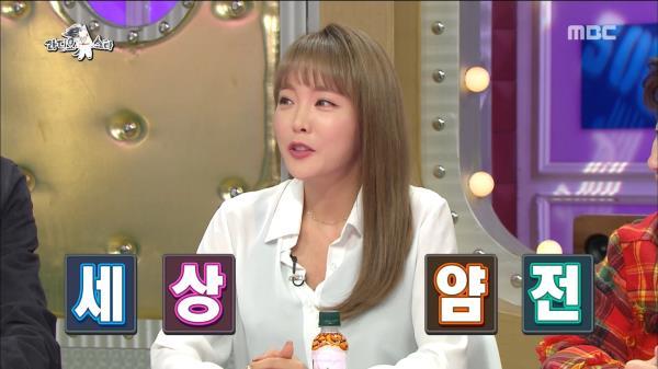 얌전한 사업가 홍진영?! (feat. 친언니)
