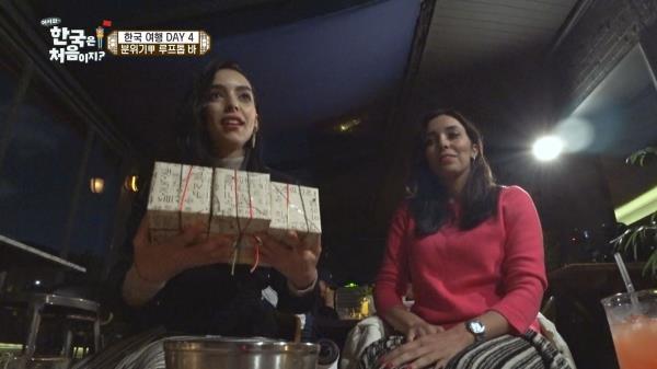 감동♡ 모로코 언니들을 위한 우메이마의 특별한 선물
