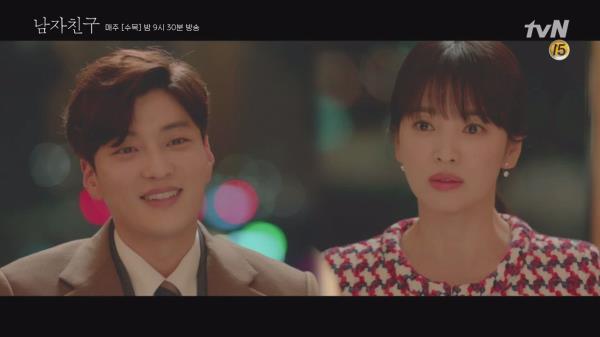 첫눈에 수현에게 반한 우석♥_♥  '이상형? 차수현씨 같은 스타일'