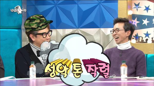 김원중의 힘겨웠던 군 생활 (feat.테너 일병)