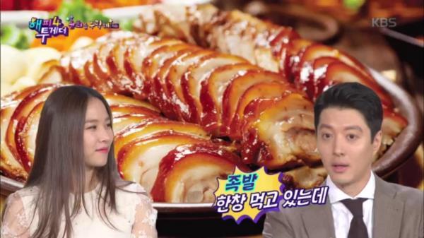 이동건 국민족발남 된 사연 풀스토리 대공개(feat. 이제는 튤립남)