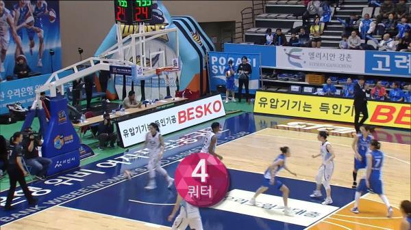 WKBL 여자농구 [우리은행 : 신한은행] 4쿼터 경기시작!