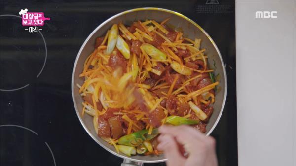 김현준 표 껍데기 볶음 Recipe!