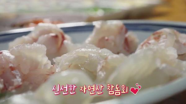 '따봉 김치찌개에 특제 참돔 조림' 회는 기본인 도시어부 밥상♥ (Feat. 밥 잘 먹는 박프로)