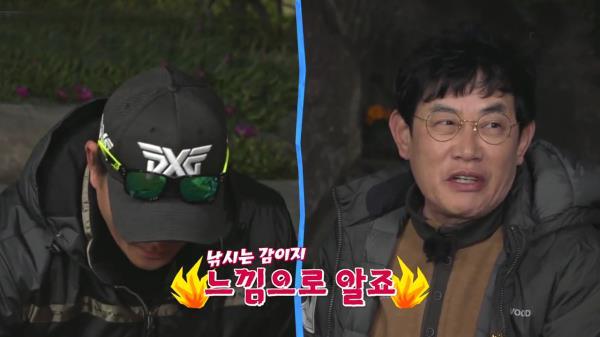 찌개 마스터 태곤&생선 담당 경규의 콜라보~! (메뉴: 김치찌개와 참돔 조림)